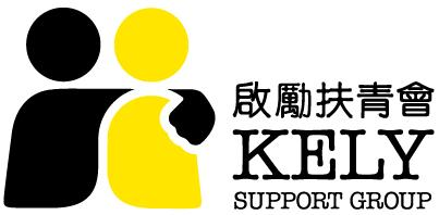 kely-support
